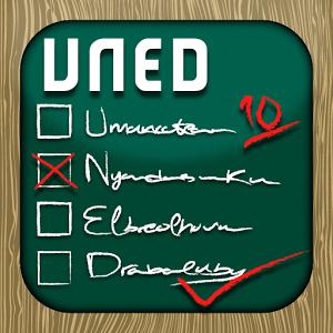 uned-calificaciones